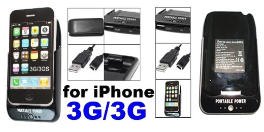Iphone024