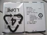 NEC909E